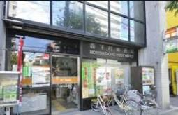 森下町郵便局の画像1