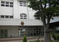 浅間竪川小学校の画像1
