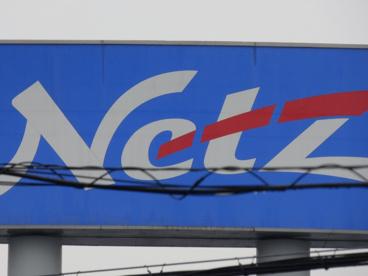 ネッツトヨタ中央大阪(株) 名神茨木店の画像1
