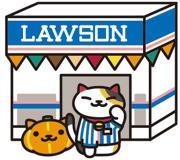 ローソン さいたま桜木町店