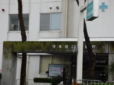 茨木医誠会病院の画像3