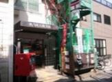 東向島五郵便局