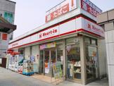 ハート・イン 桜井店
