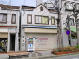 中川クリニック