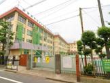 第一寺島小学校