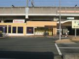 フードガーデン 与野本町駅店