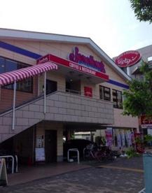 ジョナサン 東大島駅前店の画像1
