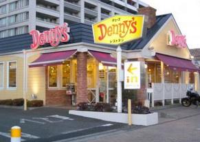 デニーズ 西大島店の画像1