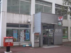 江東南砂団地内郵便局の画像1