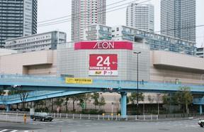 イオン東雲店の画像1