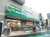 マルエツ 大宮店