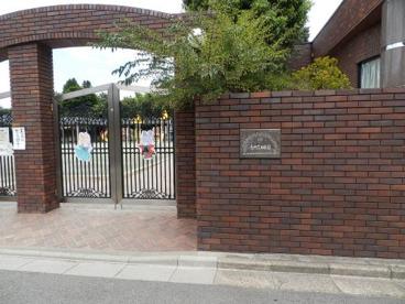 普門院幼稚園の画像1