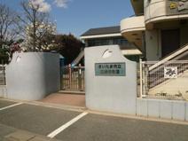 三橋保育園