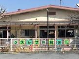 植水保育園