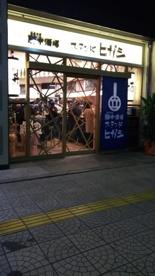 南海高野線「堺東」駅の画像2