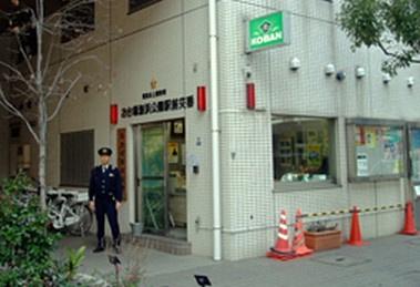 東京湾岸警察署豊洲運河水上派出所の画像1