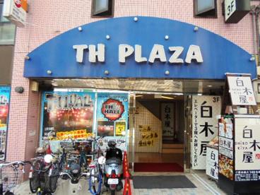 TH PLAZAの画像1