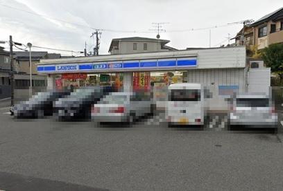 ローソン吹田円山町店の画像1