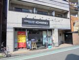 cafe ichiriki