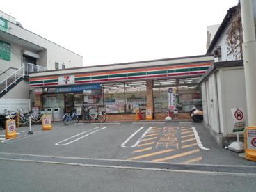セブンイレブン 吹田関大前店の画像1