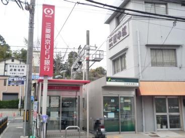三菱UFJ銀行 ATMコーナー 関大前の画像1