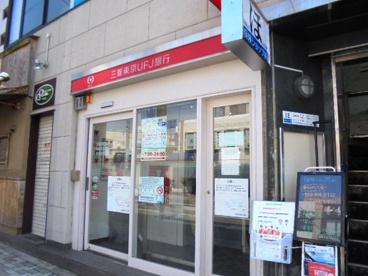 三菱UFJ銀行ATMコーナー豊津駅前店の画像1