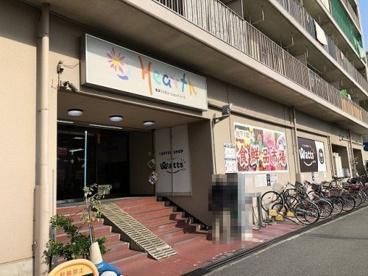 豊津ファミリーショップハースの画像1