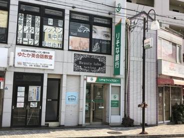 りそな銀行豊津駅前出張所(ATM)の画像1