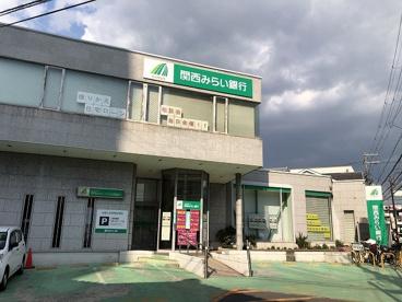 関西アーバン銀行 豊津支店の画像1
