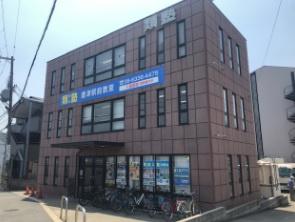 類塾 豊津駅前学舎の画像1