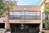 千寿本町小学校