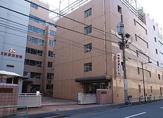 私立東京家政学院中学校