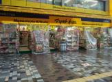 薬 マツモトキヨシ 有楽町二丁目店