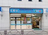 ぱぱす 麹町店