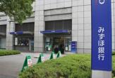 みずほ銀行 豊洲支店