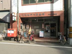 江東亀戸六郵便局の画像1
