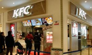 ケンタッキーフライドチキン アーバンドックららぽーと豊洲店の画像1