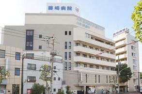 藤崎病院の画像1