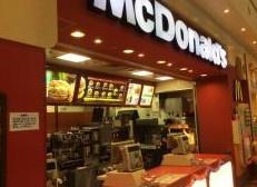 マクドナルド 木場イトーヨーカドー店の画像1