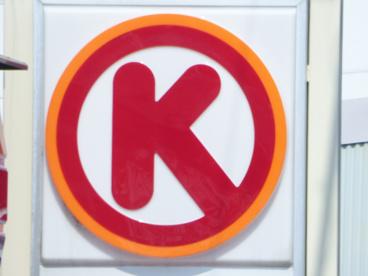 サークルK茨木島店の画像1