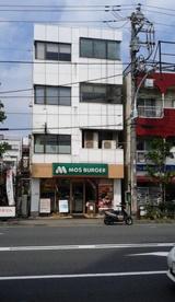 モスバーガー 住吉店の画像1