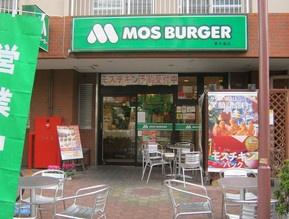 モスバーガー 東大島店の画像1