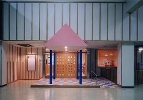(財)東京YMCA 保育園の画像1