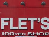 フレッツ茨木店