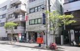 瑞江駅前郵便局