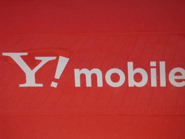 Yモバイルの画像1