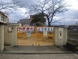 市立八木北幼稚園