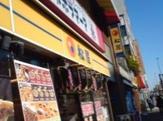 松屋フーズ篠崎店