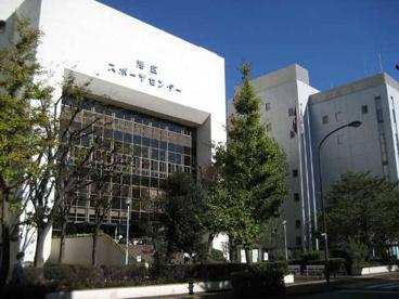 港区スポーツセンターの画像1