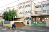 足立区立六木小学校